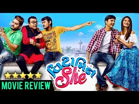 VITAMIN SHE  Movie   Gujarati Movie  2017  Bhakti Kubavat  Dhvanit Thaker