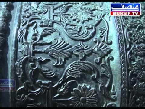 Deccan History Hyderabad