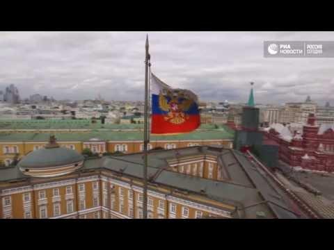 Презентация на тему Московский Кремль Урок окружающего