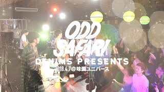 "DENIMS Presents ""ODD SAFARI"""