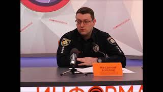 Полиция Днепра подводит итоги дерби и готовится к матчу СК Днепр 1 - Динамо Киев