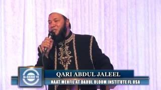 Wa Tu Izzu Man Tashaa ┇ Naat Mehfil South Florida U.S.A ┇ Qari Abdul Jaleel