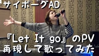 飯岡 サイボーグ AD飯岡がタレントよりかわいい!年齢や本名は?サイボーグで多才すぎ!