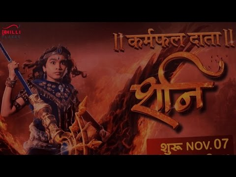 Shani Dev( Astrology Saturn)  Serial On Colors TV Full Uncut Show Launch 2016