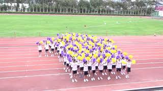 Publication Date: 2018-11-22 | Video Title: 香港培正中學 第七十二屆陸運會 小六級安社啦啦隊