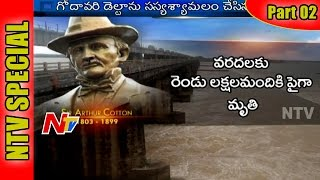 Greatness of Sir Arthur Cotton | Father of Godavari Dam | Godavari Pushkaralu Special