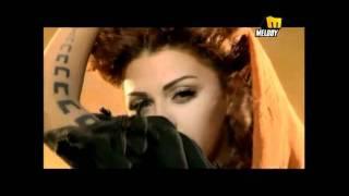 Myriam Fares Moukana Wein Türkçe Altyazılı