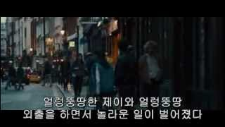 About Time 2013 blind date movie clip