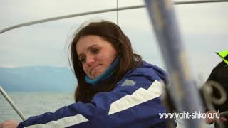 Sail - обучение яхтингу в Сочи