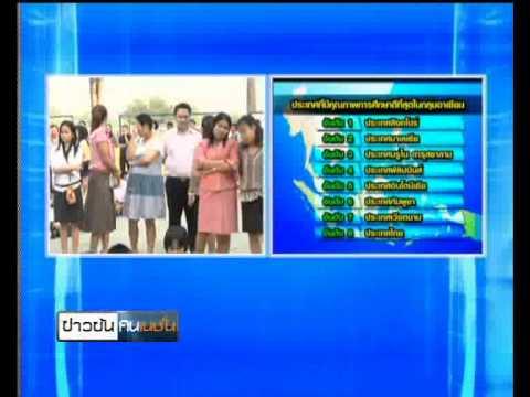 การศึกษาไทย รั้งท้ายในอาเซียน #KNation #nationchannel