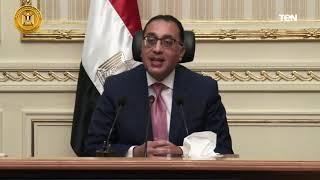 رئيس الوزراء : أجازة عيد الفطر من12 مايو إلى 16 مايو..وغلق كامل للشواطئ والحدائق العامة