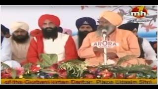 Mahan Sant Samagam Bharam Akhara Udasi Maandi Sahib 2015 Baba Sri Chand Ji