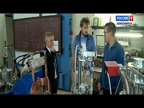 Новосибирские учёные презентовали установку для лечения рака