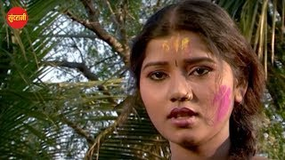 Jhan Maro Pichkari - झन मारो पिचकारी || Maya Dede Mayaru || Superhit Chhattisgarhi Movie Song