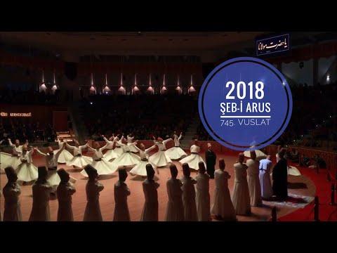Şeb-i Arûs  | Hz. Mevlâna'nın 745. Vuslat Yıldönümü Anma Törenleri (1080p HD)