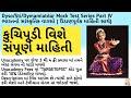 Gambar cover Dyso Mock Test Series part IV : Kuchipudi by Harshal Jain