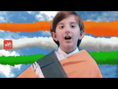 7-Year-Old Polish Little Cute Boy Sings Indian National Anthem   Independence Day 2017   YOYO TV
