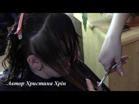 Жіноча стрижка Аврора