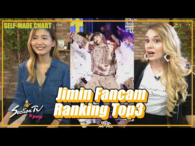 [SectionTV Kpop] Boy Main Dancer Special: Jimin (BTS) Fancam Ranking