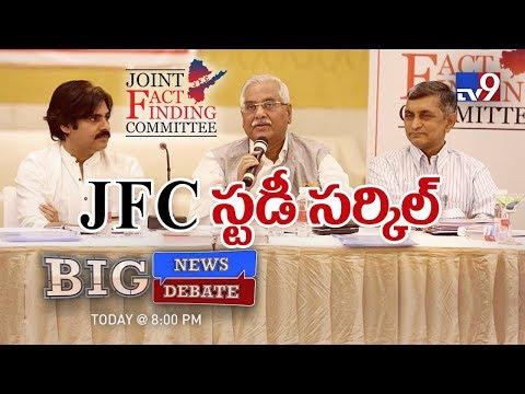 Big News Big Debate || What is Pawan Kalyan JFC's main goal? || Rajinikanth TV9