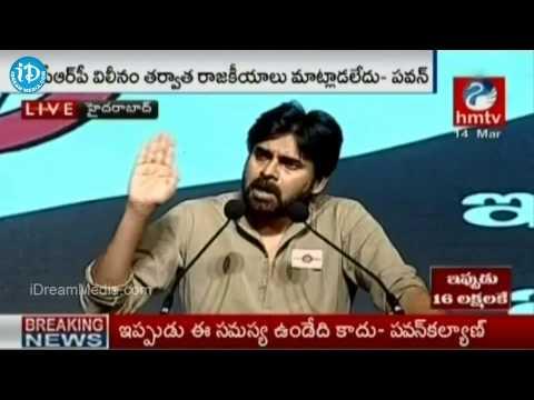 Pawan Kalyan Attractive Speech In Jana Sena Party Launch Part 2