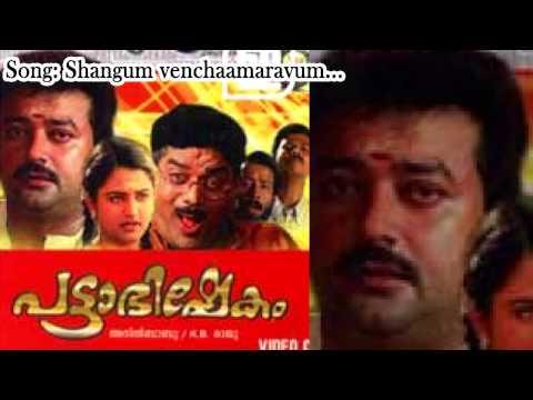 Shangum venchaamaravum - Pattabhishekam