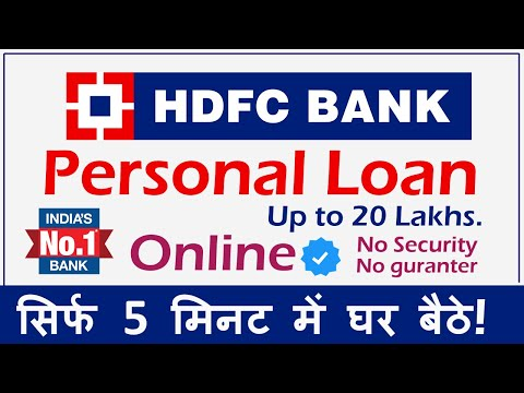 HDFC Personal Loan Kaise Le | Instant Loan Online |Eligibility Documents Fee and charges