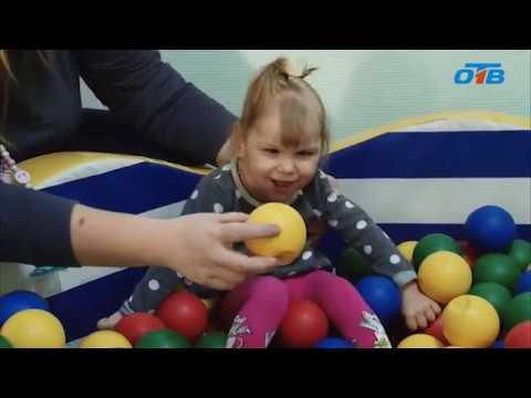 Реабилитация детей с ДЦП в Челябинске