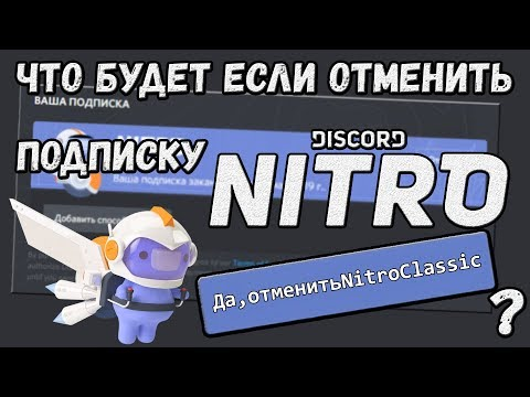Download A Trick To Get Discord Nitro Not The Classic