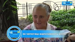От Голубых озер в Грузию: черниговцы рассказали о своем отдыхе(, 2016-07-31T14:20:21.000Z)