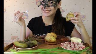 ASMR по-русски Печеная картошка с салом/ASMR Mukbang in russian Baked potatoes with lard