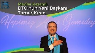 DTO'nun yeni başkanı Tamer Kıran...