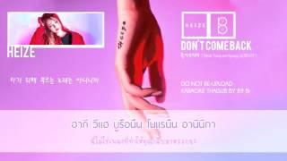 [Karaoke-Thaisub] Don