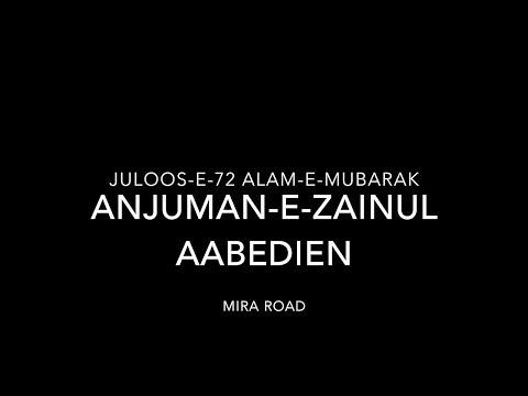 BARAMDAGI E BAHATTAR (72) ALAM ORGANIZED BY Anjuman E Zainul Abedeen (A.S) Mira Road (E).