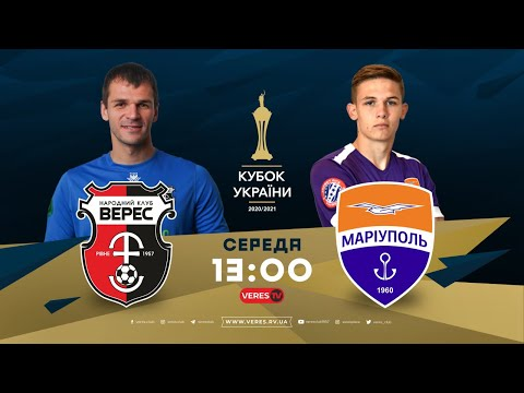 Veres Rivne Mariupol Goals And Highlights