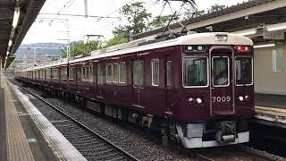 阪急神戸線7009F8連 特急梅田行き 2018.9.1