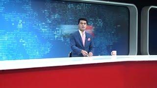 TOLOnews 10pm News 09 September 2016 /طلوع نیوز، خبر ساعت ده، ۱۹ سنبله ۱۳۹۵