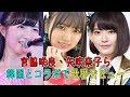 宮脇咲良、矢吹奈子ら韓国とコラボで世界デビュー