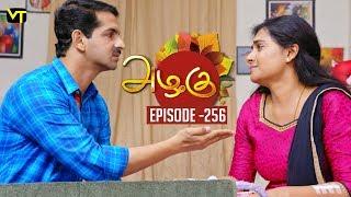 Azhagu - Tamil Serial | அழகு | Episode 256 | Sun TV Serials | 20 Sep  2018 | Revathy | Vision Time