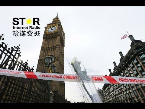 陰謀背後 第十四季 第八集~倫敦恐襲背後的陰謀 Part 1