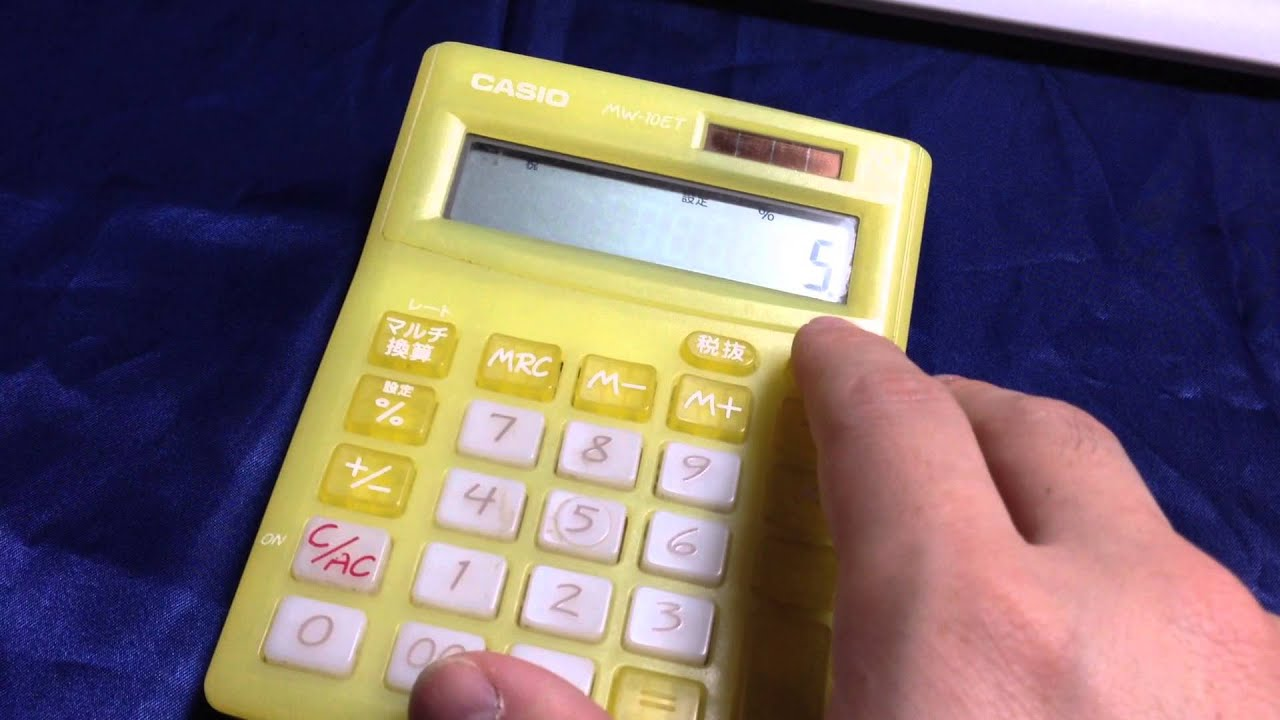 カシオ 電卓 使い方 税率 設定
