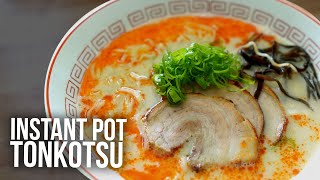How to Make a Spİcy Tonkotsu Ramen with an Instant Pot (Recipe)