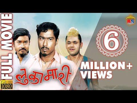 Hit Movie 2016  LUKAMARI   लुकामारी   FULL MOVIE   Ft. Saugat Malla,Karma,Surbina Kark