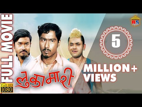 Thumbnail: Hit Movie 2016 |LUKAMARI | लुकामारी | FULL MOVIE | Ft. Saugat Malla,Karma,Surbina Kark
