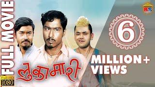 Nepali Movie – Lukamari (2016)
