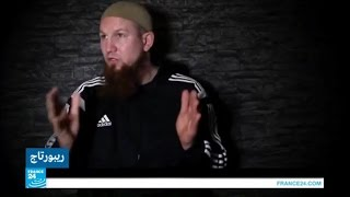 ألمانيا.. دعاة سلفيون يجذبون الشباب إلى التنظيمات الجهادية