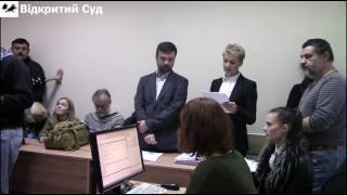 видео Позовна заява про поновлення на роботі (зразок)