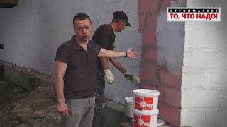 Магнитерм Фасад - жидкая теплоизоляция, теплоизоляционная краска фасадная, утепление стен(Строймаркет