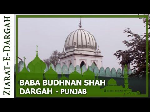 Baba Budhnan Shah Dargah - Punjab (Kiratpur Sahib) | Famous Dargah | Sajda