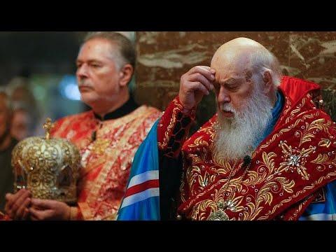 الكنيسة الروسية: استقلال الكنيسة في أوكرانيا انشقاق وكارثة  للأرثوذكس…  - 22:54-2018 / 10 / 11